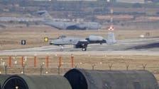 جرمنی کا ترکی کے انجرلک اڈے سے اپنی افواج ہٹانے کا فیصلہ