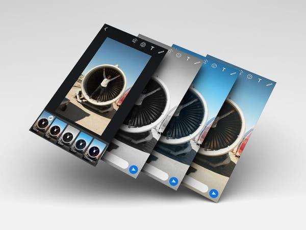 واتساب.. ميزات جديدة للصور على أجهزة آبل