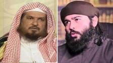 مفتي القاعدة ومؤيد لداعش يدافعان عن قطر