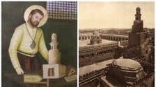 تاریخ میں 12 رمضان کے اہم واقعات ؟
