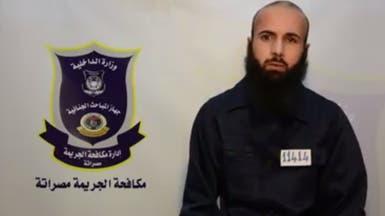 قيادي في داعش يكشف خفايا التنظيمات الإرهابية في ليبيا
