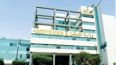 إيداع أموال الشراكات مع القطاع الخاص لدى وزارة الإسكان