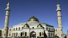 Mosque in US condemns imam's comments on genital mutilation