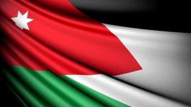 الأردن يقرر خفض التمثيل الدبلوماسي مع قطر