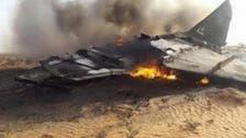 کوسٹاریکا میں طیارہ گر کر تباہ، 12 افراد ہلاک