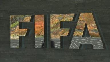 مونديال قطر يواجه مصير كأس العالم في كولومبيا