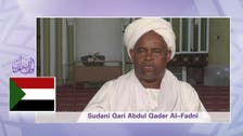 WATCH: Sudanese reciting Quran verses in a beautiful style