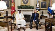 Trump calls Abu Dhabi Crown Prince to discuss regional, global challenges
