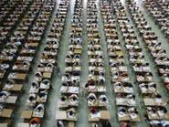 طريقة لا تخطر ببالك لضبط الغشاشين بالامتحانات