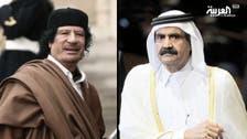 Former Qatari Emir conspired with Qaddafi against Saudi Arabia