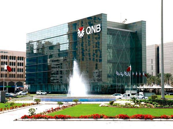 """فيتش"""" تنذر بخفض تصنيف 9 بنوك قطرية"""