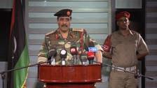 الجيش الليبي يهدد قطر باللجوء للجنائية الدولية