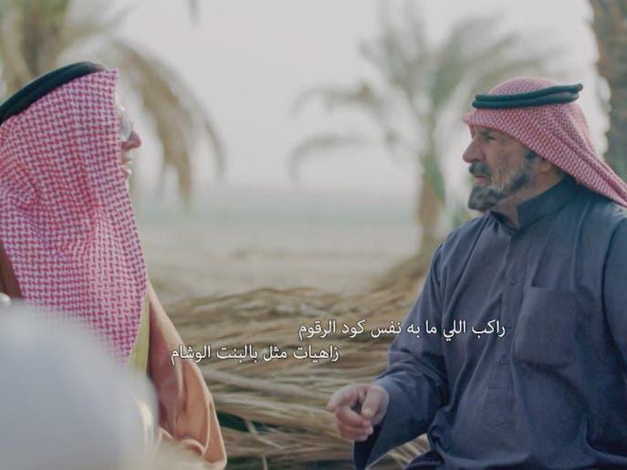 وقفات مع الرحالة الأخير:الشاعرة فلجة الفهيدية