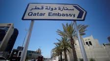 بحرین میں قطری انٹیلی جنس سروس کی جاسوسی کی چار کارروائیاں