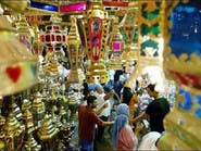 تقرير رسمي لمجلس المرأة:دراما رمضان شوهت صورة المصريات
