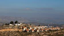 اسرائیل : یہودی آباد کاروں کے لیے مزید 1500 مکانوں کی منظوری