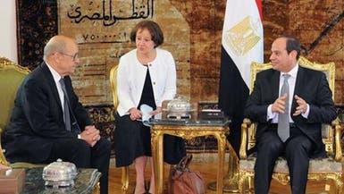 السيسي يطالب بتكاتف دولي لوقف تمويل الإرهاب
