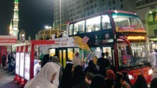 Double-decker tourist buses to connect Madinah's landmarks