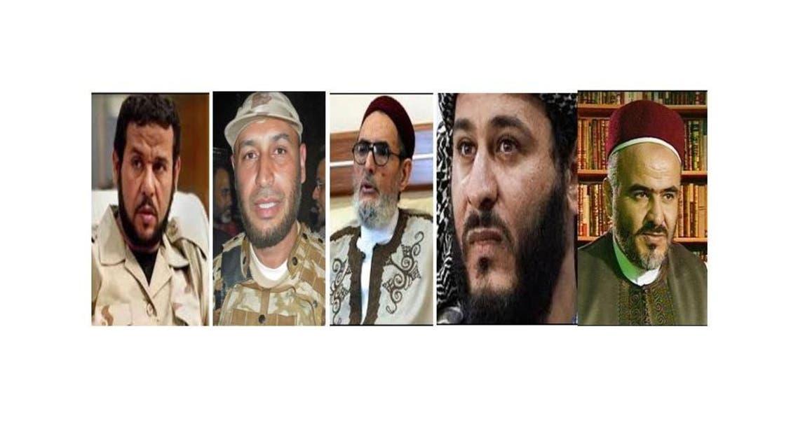 صورة مجمعة لمطلوبي ليبيا