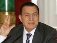"""بخطاب عبر """"العربية""""..  نجل مبارك يرد على منتقدي والده"""