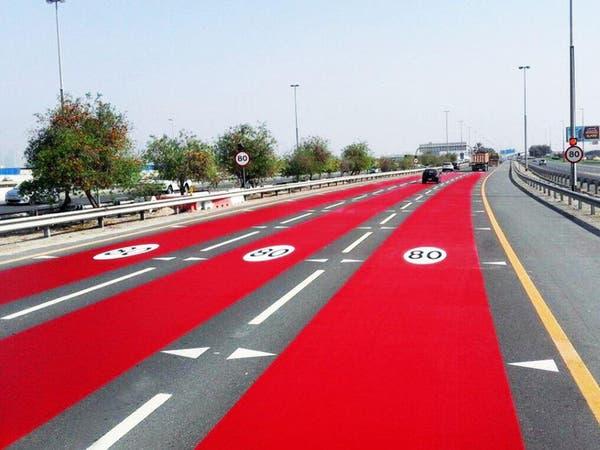 """ماذا فعلت دبي لتنبيه السائقين على تغيير """"سرعة الشارع""""؟"""