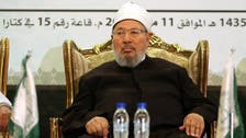 علامہ یوسف القرضاوی نے سعودی عرب کے بارے میں مؤقف کیوں تبدیل کیا؟