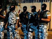 توقيف ابن شقيق أحد وزراء حزب الله بتهمة تجارة المخدرات