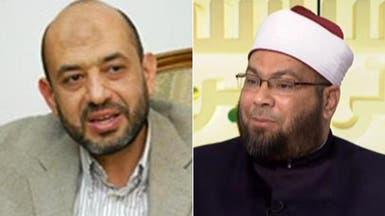 مصريون بقائمة الإرهاب.. تعرف على تفاصيل جرائمهم