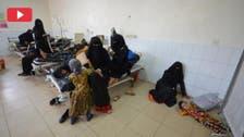 یمن میں ہیضہ سے 800 اموات، ایک لاکھ افراد بدستور متاثر
