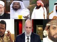 بالصور.. هذه أبرز الأسماء في قائمة الإرهاب القطرية