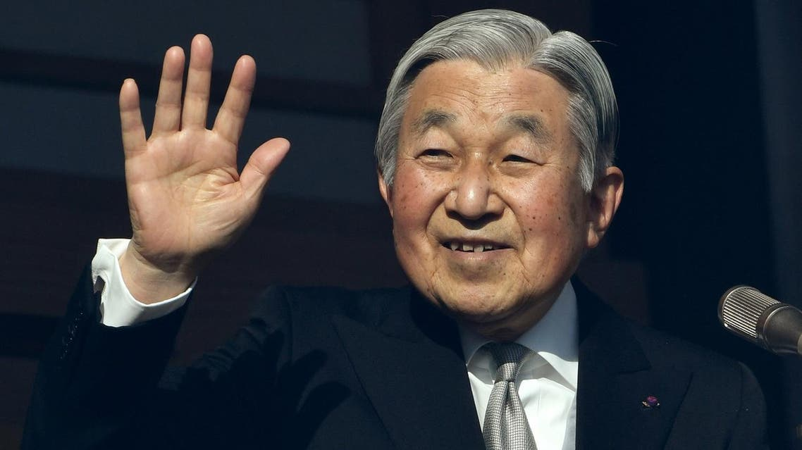 This file photo taken on January 2, 2017 shows Japan's Emperor Akihito waving to well-wishers during his new year speech on the balcony of the Imperial Palace in Tokyo. (AFP)