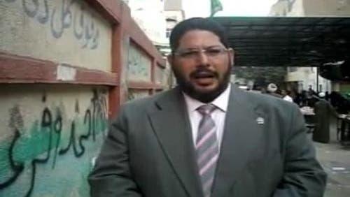 أيمن محمود صادق رفعت