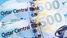 Qatar's $300 bln conundrum: How long can Doha defend its currency?