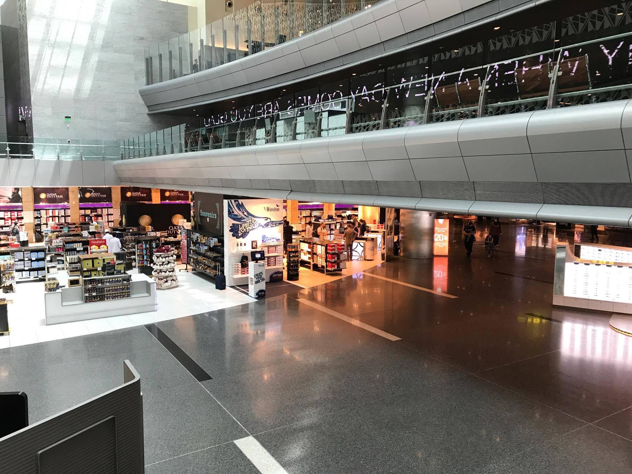 مطار حمد - الدوحة