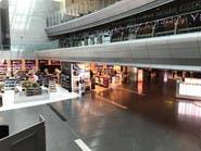 قطر تحيي تأشيرات مجانية للالتفاف على العزلة