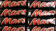 Mars recalls some chocolates due to likely Salmonella presence