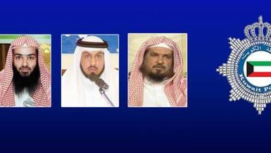 الأمن الكويتي يستدعي 3 مواطنين شملهم بيان قائمة الإرهاب
