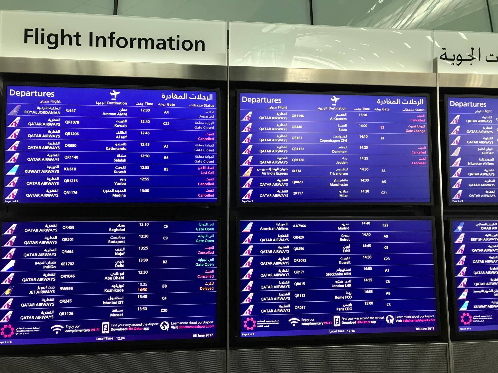 من مطار حمد
