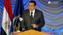 WATCH: What Mubarak said about Qatar and its role in the region
