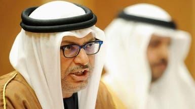 قرقاش: لا حوار قبل التزام قطر بوقف دعم الإرهاب