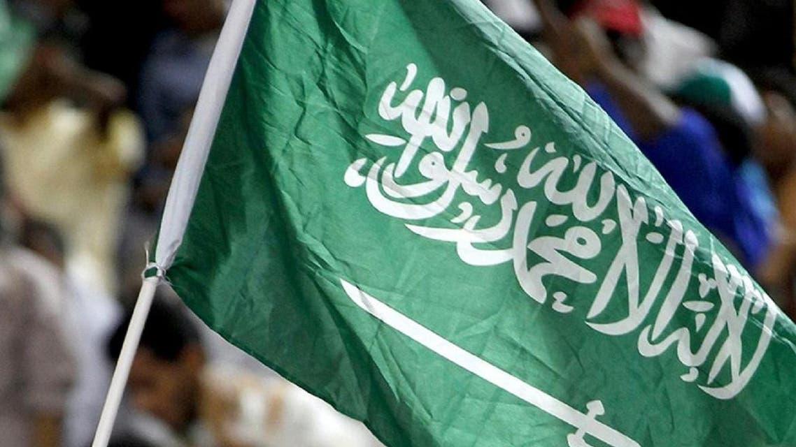 Reuters Saudi flag