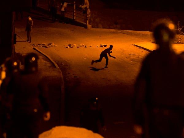 المغرب.. مواجهات بين محتجين والشرطة في الحسيمة