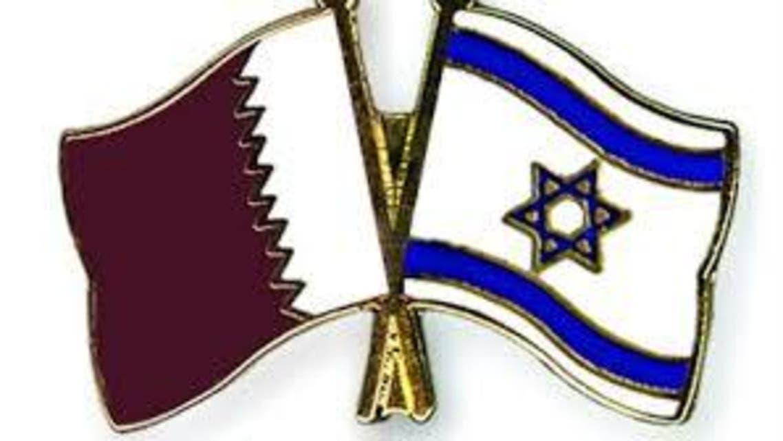 علم إسرائيل و قطر