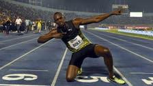 Nervous Bolt wins final 100 meters race on home soil