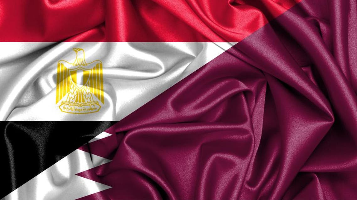 egypt qatar
