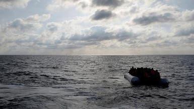 مفوضية اللاجئين: إنقاذ 2500 مهاجر قبالة ليبيا