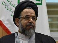 إيران تعتقل 80 سنياً وتعترف بتنفيذ اغتيالات