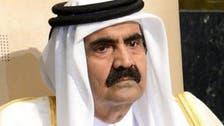 سابق امیر قطر نے ایک ملین ڈالر القاعدہ کو کیوں ادا کیے؟