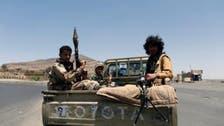 یمن : ملیشیاؤں کے ہاتھوں خواتین اور بچوں سمیت 1500 افراد اغوا