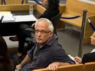 محكمة إسرائيلية تغرّم صحافياً أساء لنتنياهو على فيسبوك